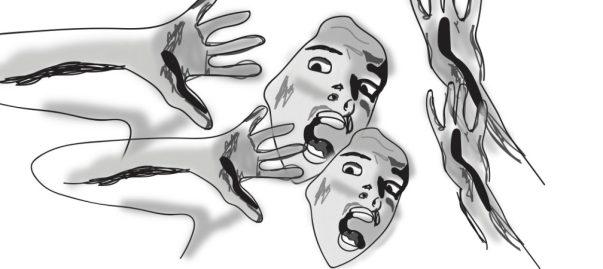 cropped-screamer.jpg